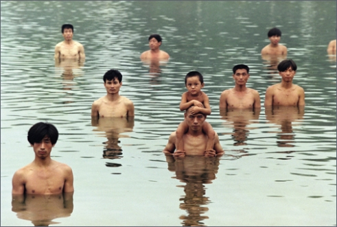 """To Raise the Water Level in a Fishpond"" by Zhang Huan"