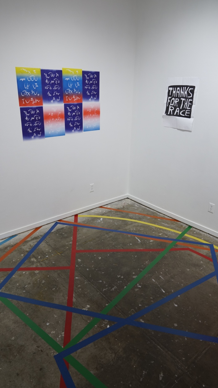 Installation view of Winningest. Top left: Karen Kraven. Top right: Ayanah Moor. Floor: Brett Kashmere and Astria Suparak.