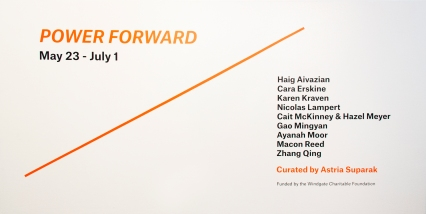 "Entrance signage for ""Power Forward"" at VisArts."