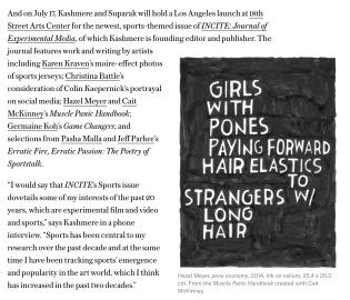 Screenshot of Canadian Art feature on INCITE Journal: Sports