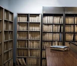 """National Property Registry Archive,"" Eirini Vourloumis, 2017"
