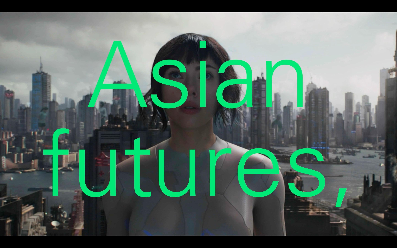 VirtuallyAsian_Asian-futures_screengrab_Suparak