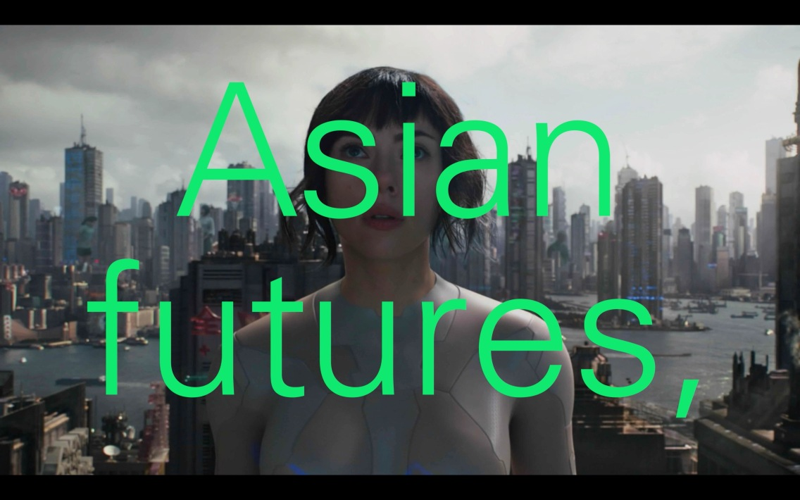 "Video still from ""Virtually Asian"" by Astria Suparak."