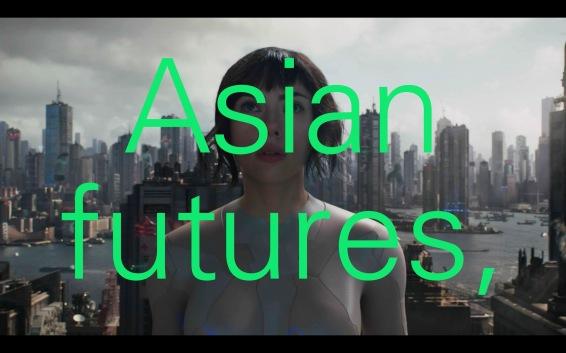 """Video still from """"Virtually Asian"""","""