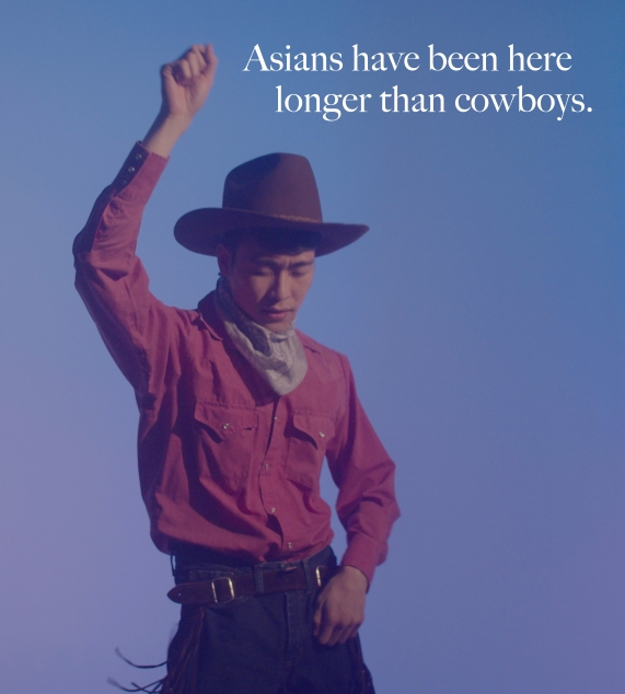 """""""Asians have been here..."""" billboard by Stop DiscriminAsian for For Freedoms."""